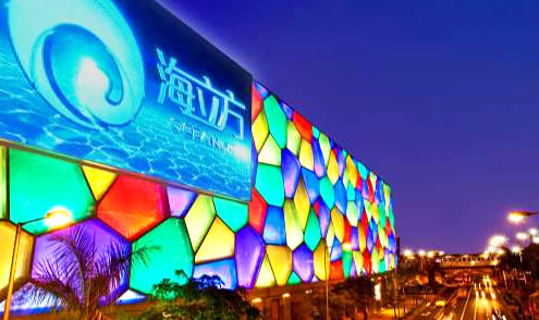 10 Best Macau Casino_10