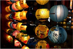 How well you know about Chinese Culture – The Mid-Autumn Festival (Part 4)_1