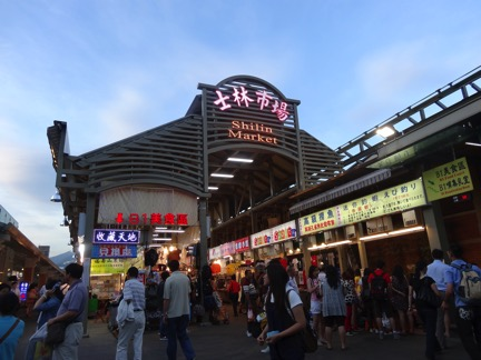 Top 14 Most Amazing Night Market in Taipei_1