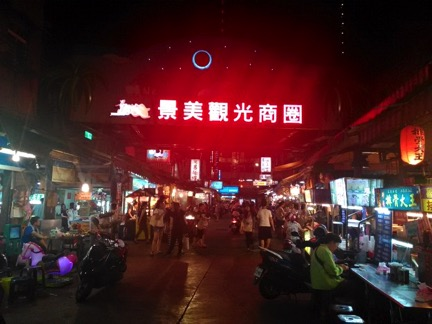 Top 14 Most Amazing Night Market in Taipei_10