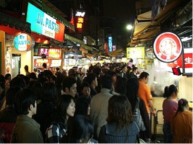 Top 14 Most Amazing Night Market in Taipei_2