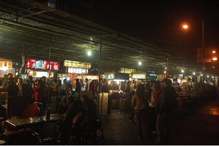 Top 14 Most Amazing Night Market in Taipei_3