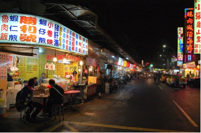 Top 14 Most Amazing Night Market in Taipei_5
