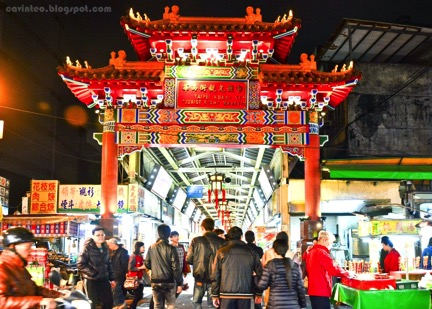 Top 14 Most Amazing Night Market in Taipei_8