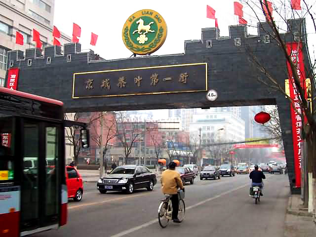Top 5 most visited streets by travellers in Beijing, China_4