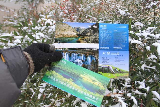 Visit The _Paradise On Earth_ Jiuzhaigou In Snowy Season_3