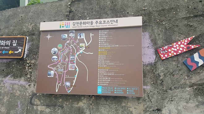gamcheon-culture-village-3