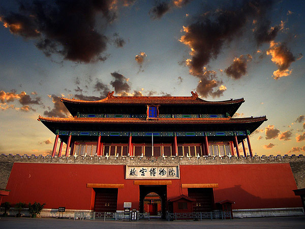 Top 5 Fascinating Forbidden City Facts In China  Asia -8183